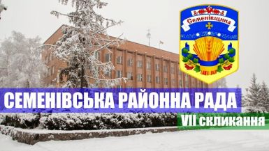 b_385_225_16777215_00_images_news_2016_semenivschyna_rai_rada_winter.jpg