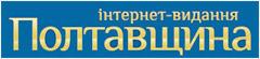Полтавщина - Інформаційний портал
