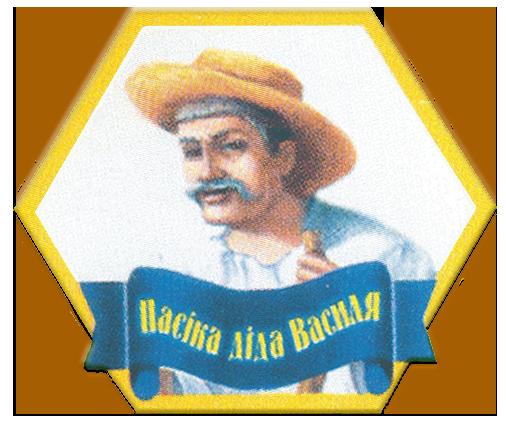Пасіка Діда Василя