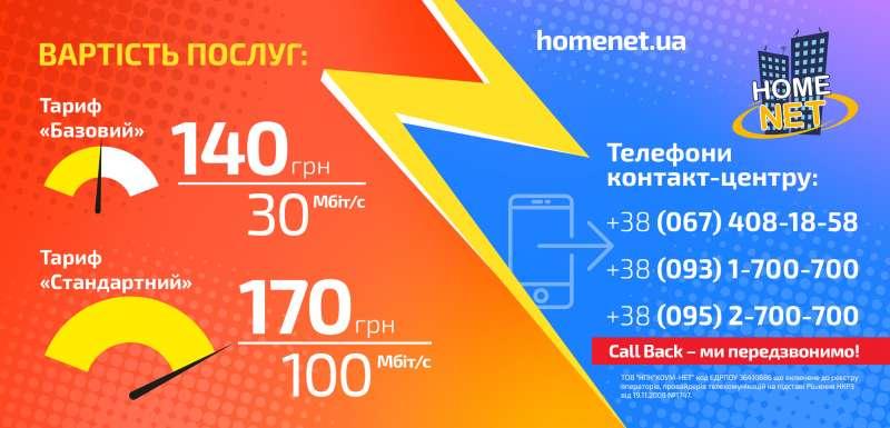 homenet_500_9921021.jpg