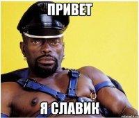 вічеслав аватар
