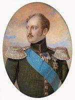 Николай І аватар